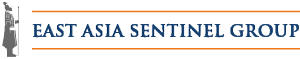 eastAsiaSentinel logo small